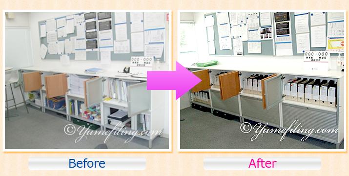 写真事例2Before&After