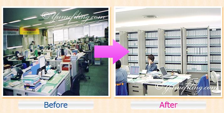 写真事例9Before&After